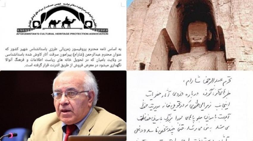 نگرانیها از به سرقت رفتن آثار باستانی بامیان؛ «حفاظت از داشتههای فرهنگی وجیبه ملی است»